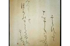 Japanese poem with plum blossoms