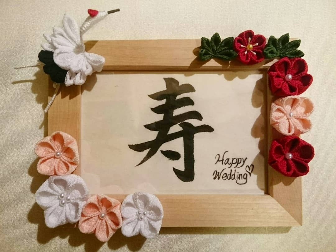 Photo frame for friend's marriage