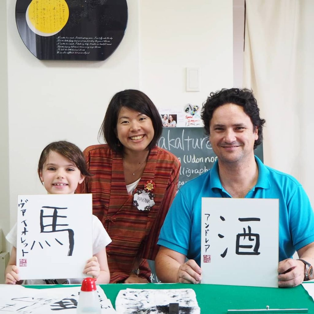 Welcome Back Japanese Calligraphy In Tokyo By Wakalture Experience